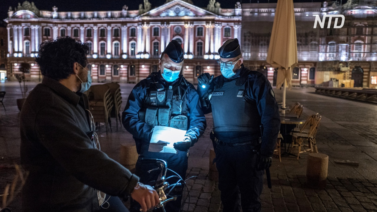 Во Франции комендантский час теперь начинается с 18:00