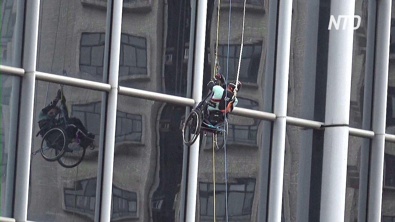 Как скалолаз в инвалидном кресле покорял 300-метровый небоскрёб