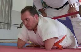 Палестинский инвалид без рук и ног освоил карате