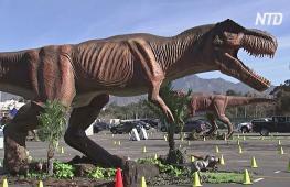 Выставка аниматронных динозавров в США: въезд только на авто