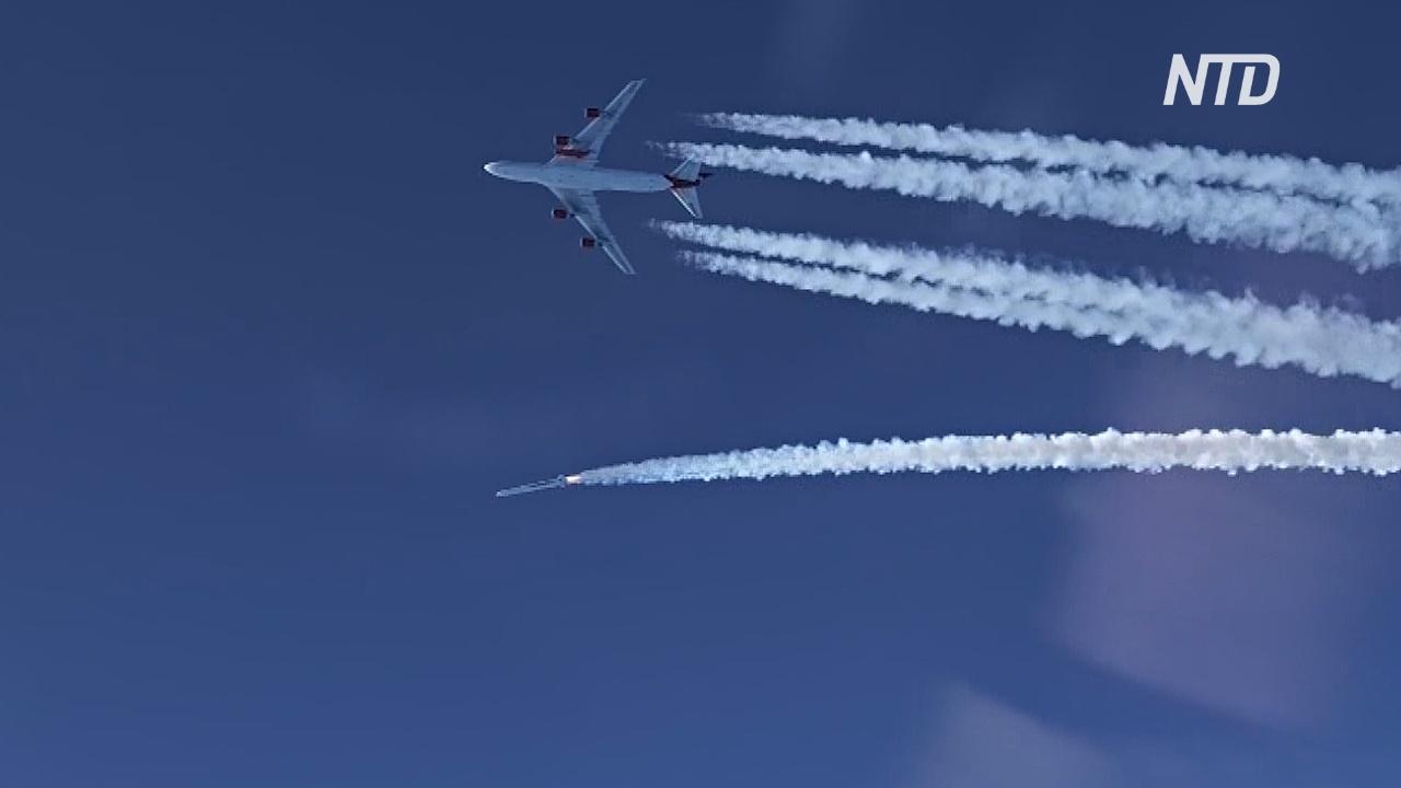Ракета компании Virgin Orbit достигла орбиты со второй попытки