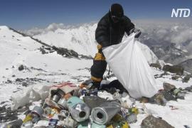 В непальском музее будут показывать мусор с Эвереста