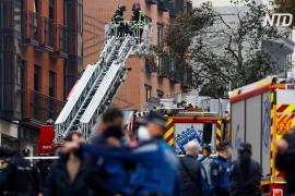 В центре Мадрида прогремел взрыв, есть жертвы