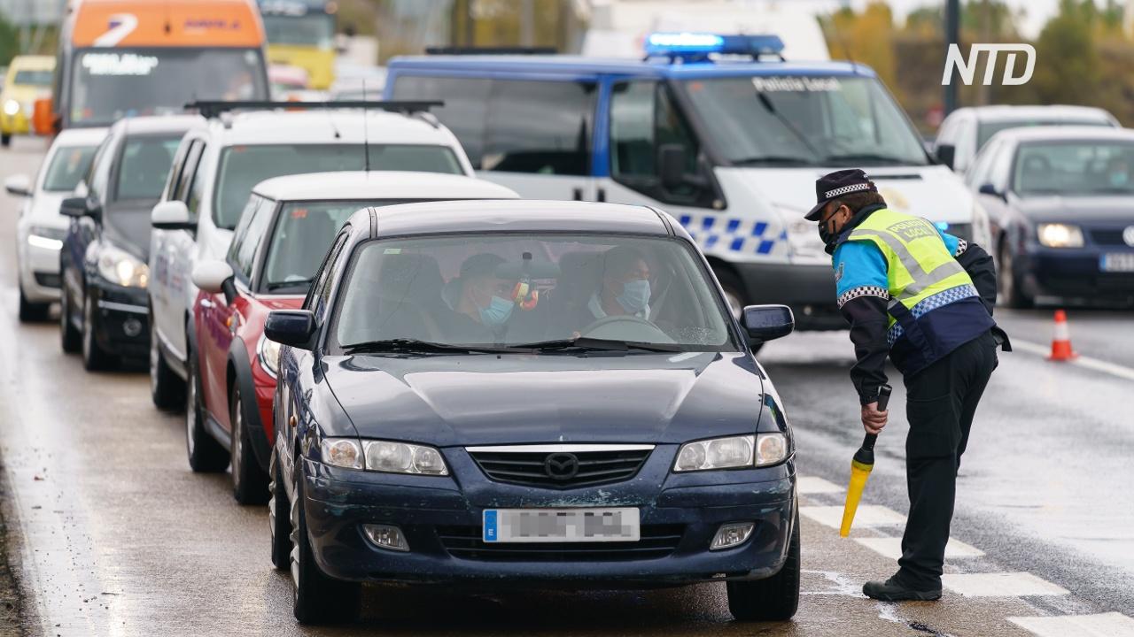 ЕС будет отмечать очаги распространения COVID тёмно-красным цветом