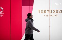 Оргкомитет «Токио-2020» надеется, что вакцинация поможет успешно провести Игры