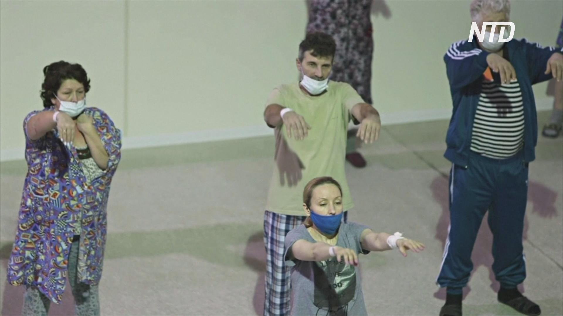 В Москве пациенты занимаются тайцзицюань, чтобы избежать осложнений после COVID