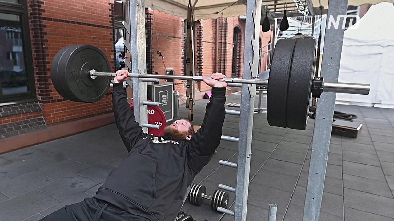 Немецкий фитнес-центр установил навесы на улице и пустил клиентов тренироваться