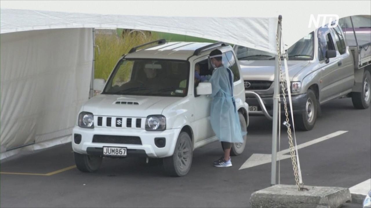 В Новой Зеландии выявили первый за несколько месяцев случай COVID