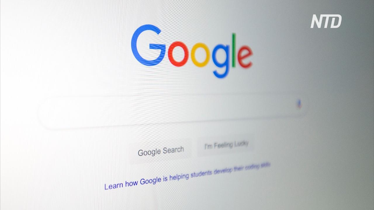 Австралийцы готовятся к жизни без Google