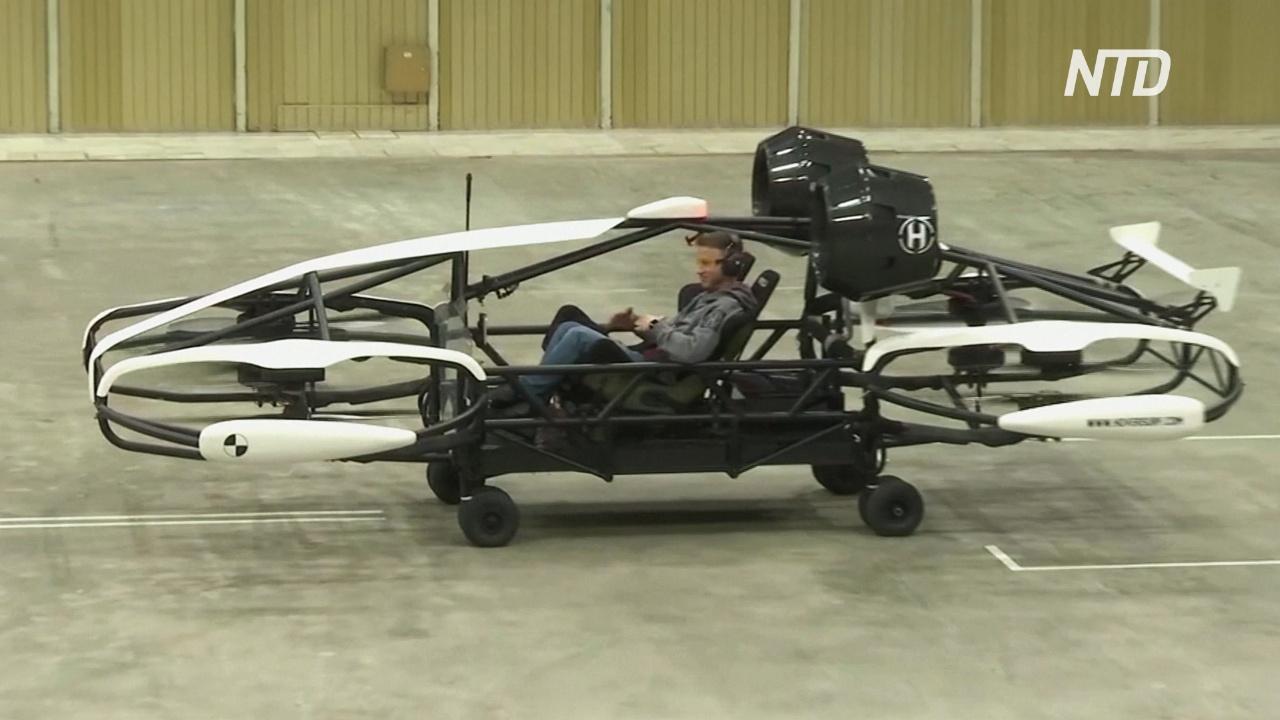 Российская компания представила прототип летающего такси