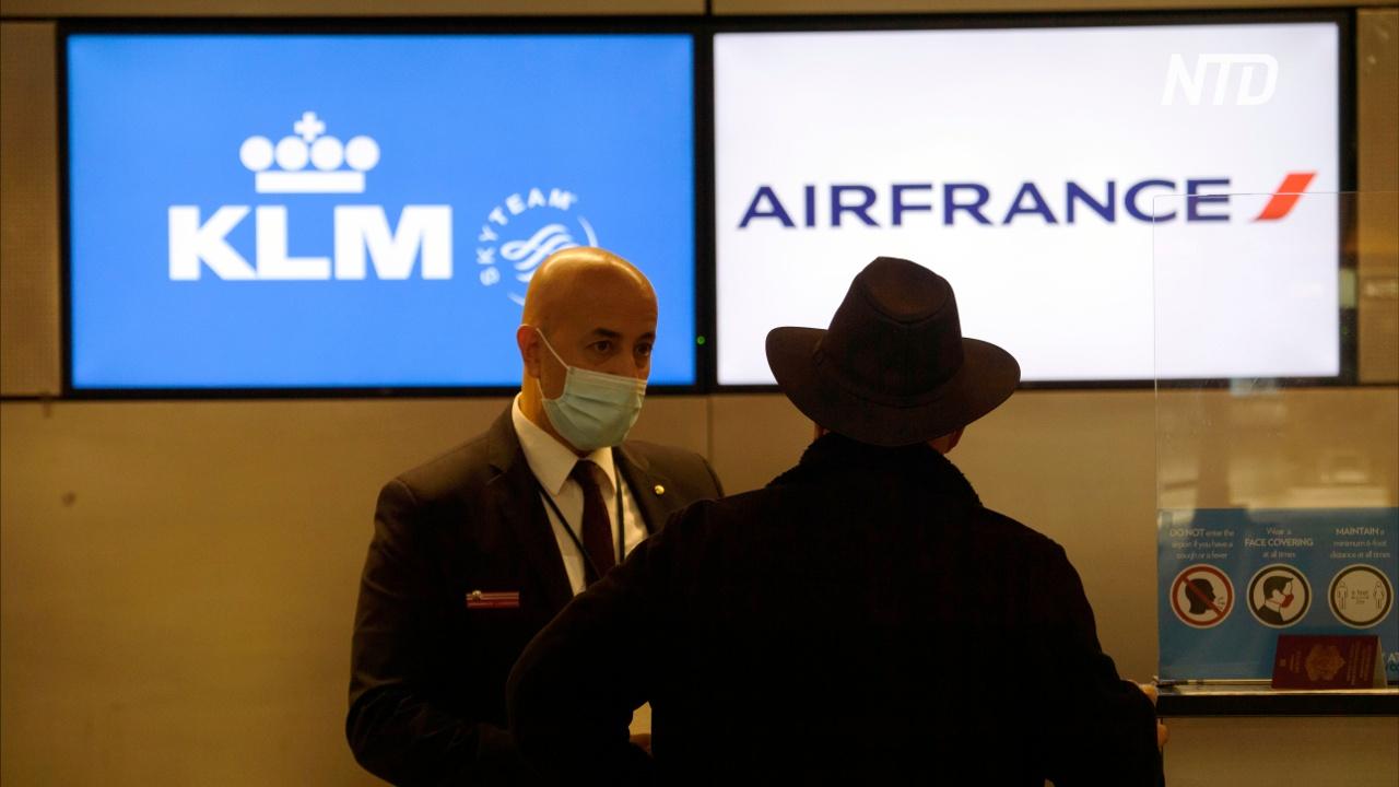 Байден вернул запрет на въезд из Европы и Бразилии и добавил в список ЮАР
