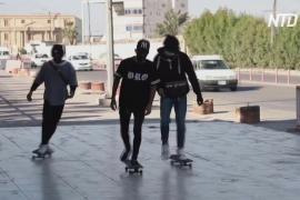 В Ираке молодёжь из-за пандемии увлеклась скейтбордингом