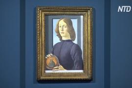 Редкий портрет кисти Боттичелли ушёл с молотка за рекордную сумму