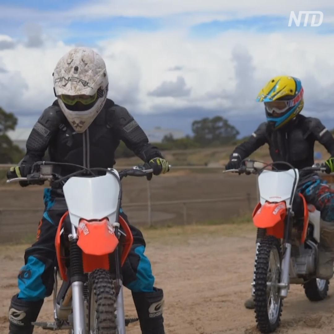 Мотоциклы удерживают австралийских подростков на правильном пути