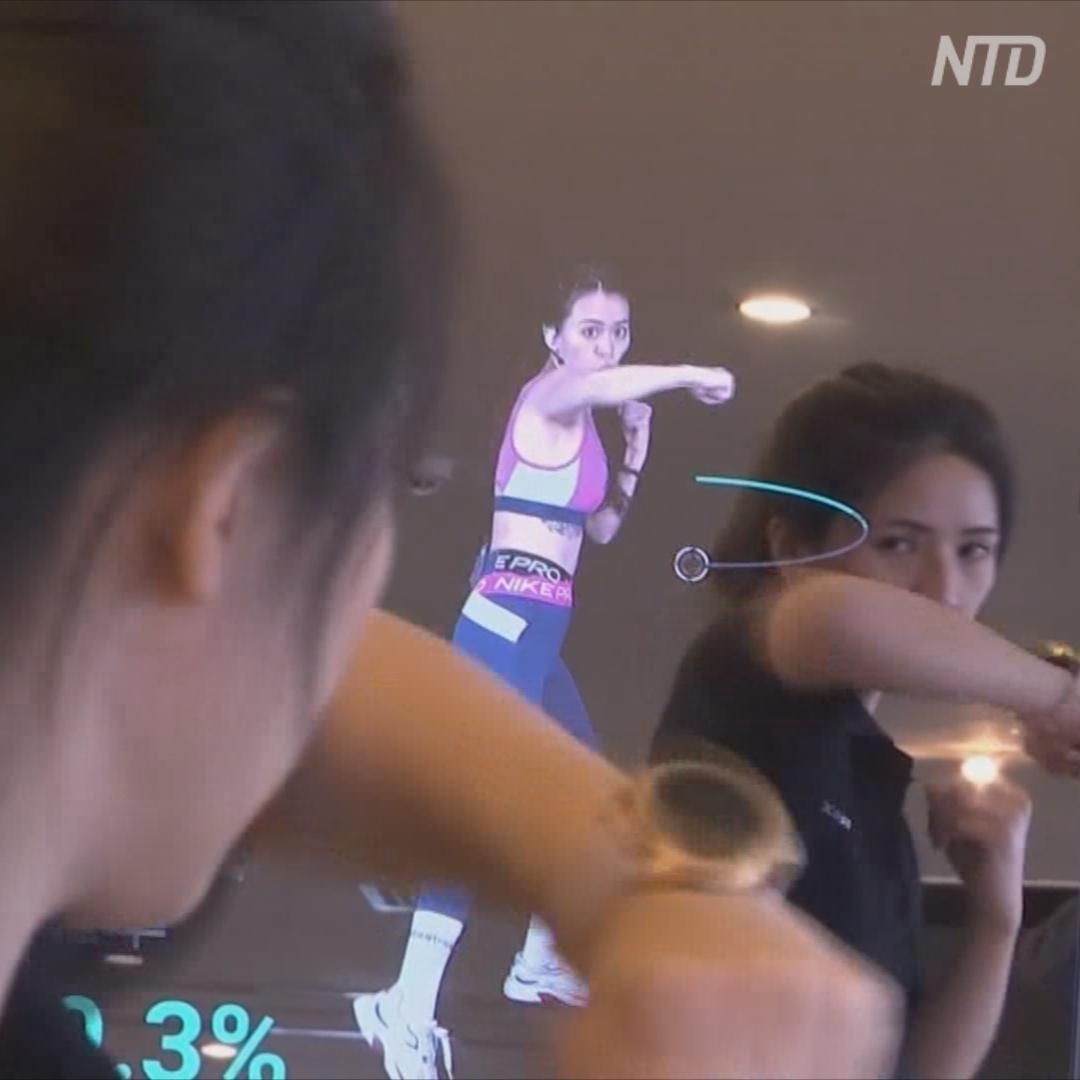 Новое «умное» зеркало на Тайване: тренер в отражении