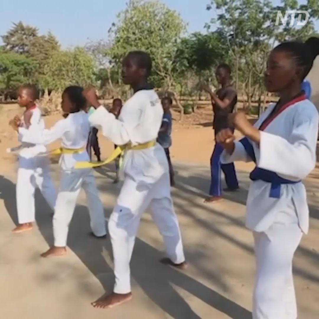 Африканские девочки учатся тхэквондо в надежде на лучшую жизнь