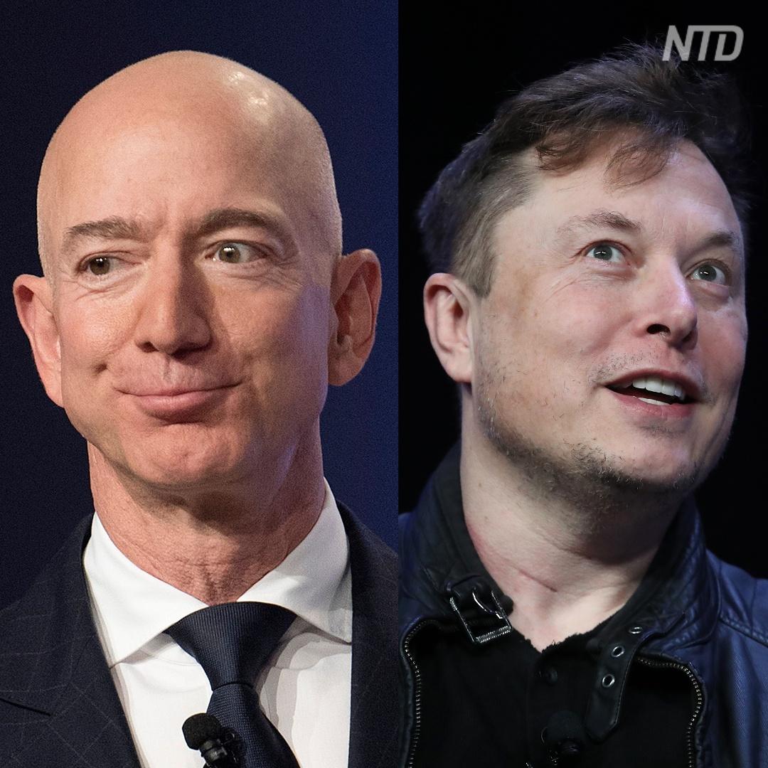 Кого признали самым богатым человеком в мире