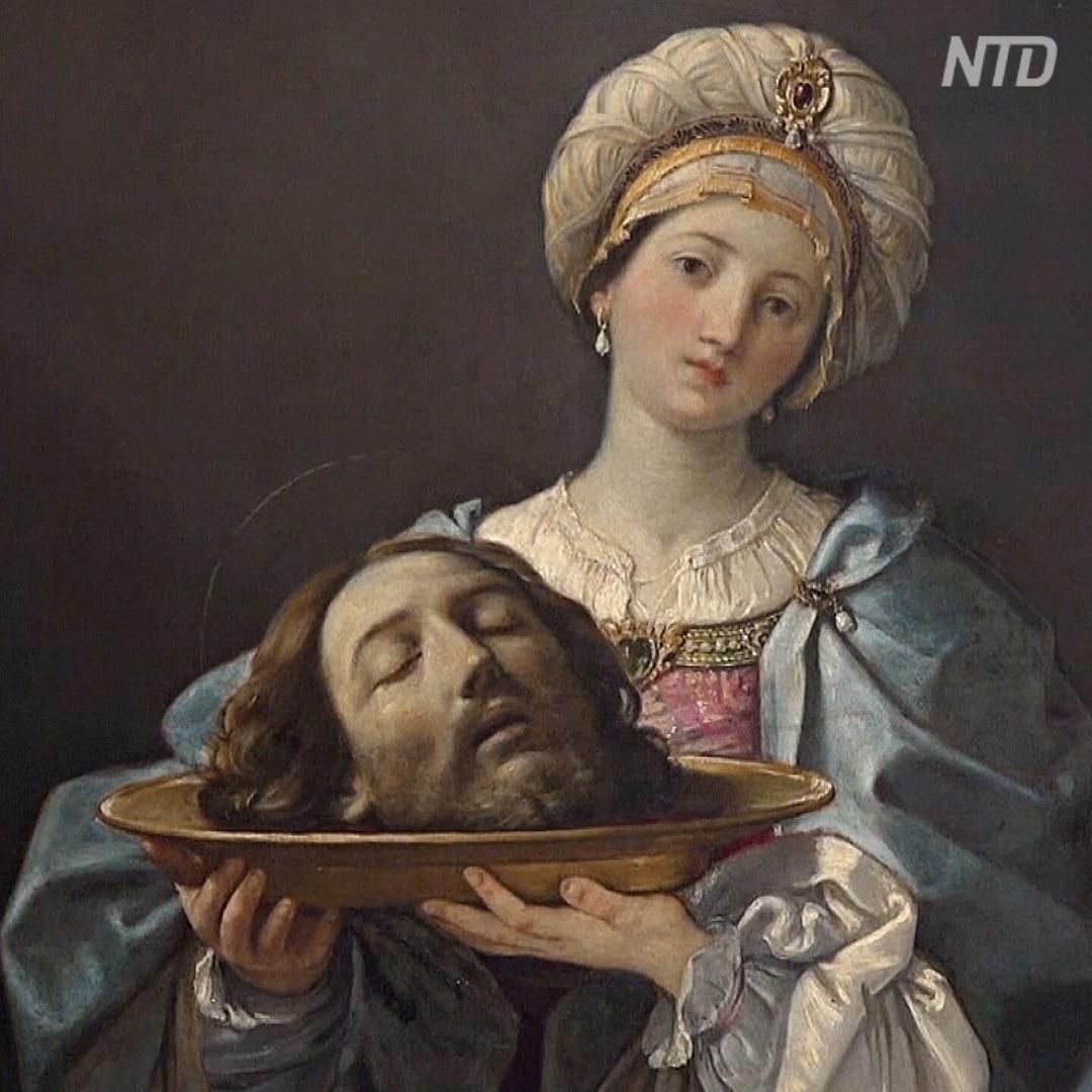 Картины, которые «ломают четвёртую стену», показали в Риме