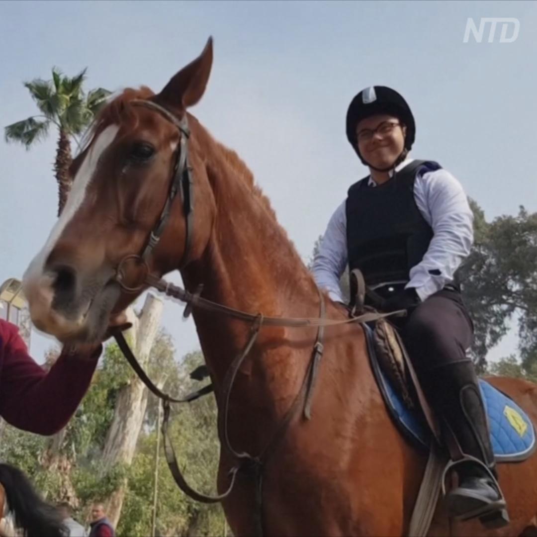 Как лошади помогают детям с нарушениями в умственном развитии