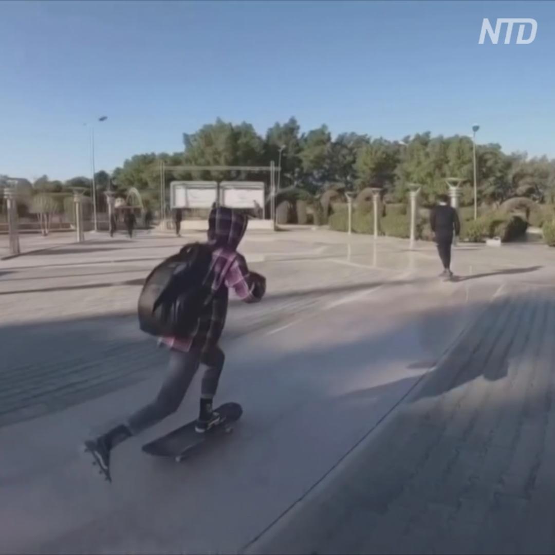 Молодые иракцы из-за пандемии увлеклись скейтбордингом