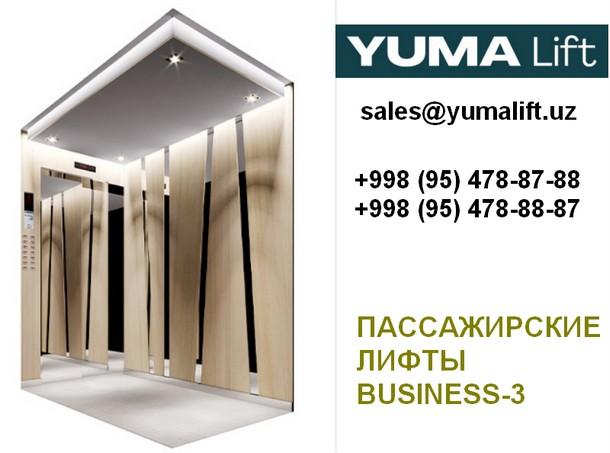 Комплексное обслуживание лифтов в Ташкенте