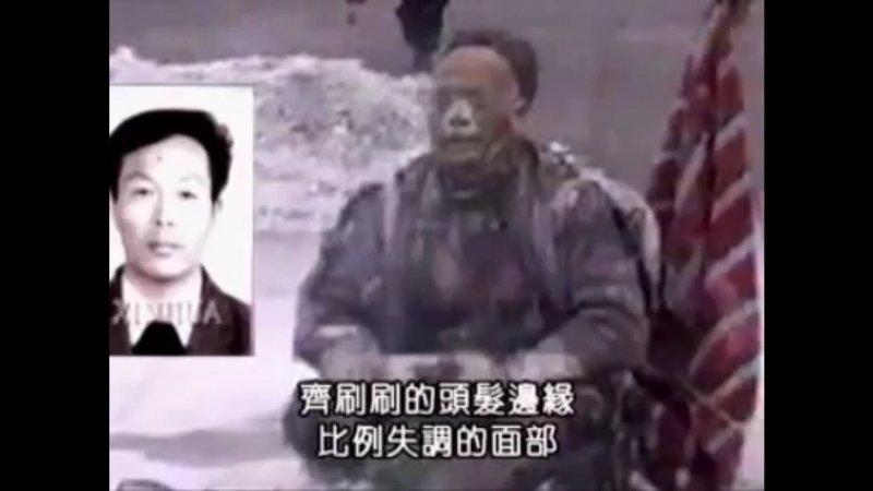 20 лет со дня постановочного «самосожжения» на площади Тяньаньмэнь