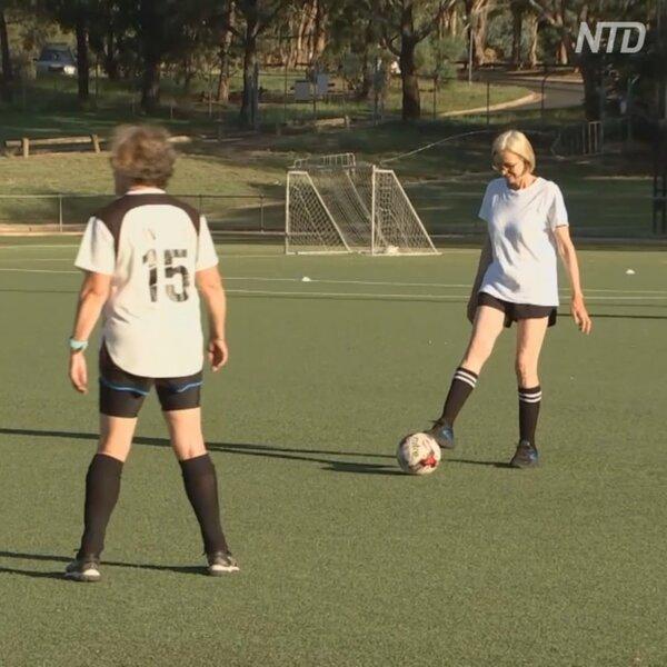 Пожилые австралийцы увлеклись пешим футболом