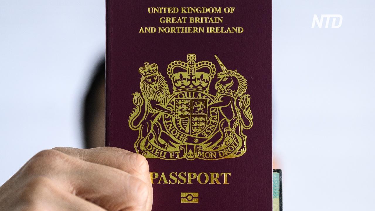 Гонконгцы могут подавать на визу, которая позволит им стать британскими гражданами