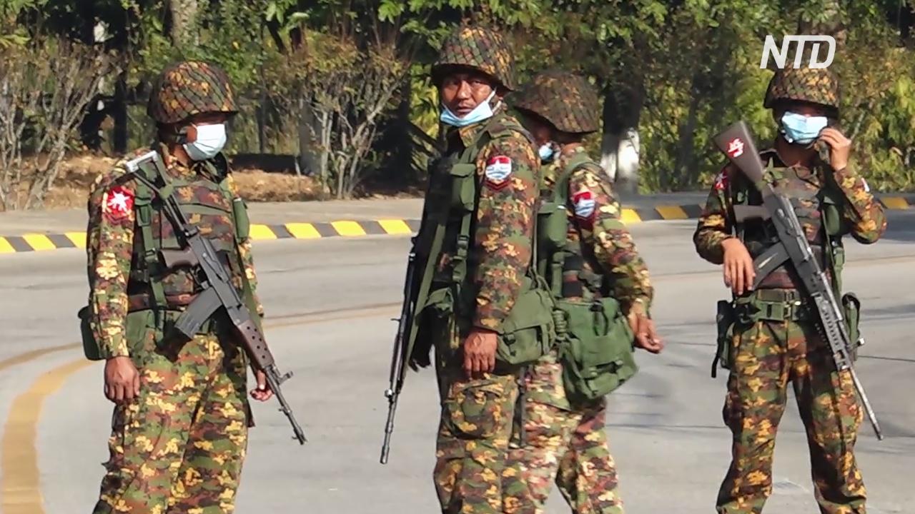 Военный переворот в Мьянме: Аун Сан Су Чжи и другие арестованы