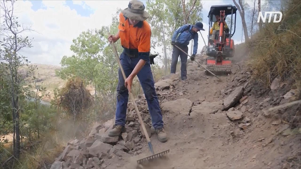 В австралийском заповеднике Нитмилук обустраивают горные велотрассы