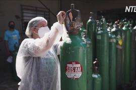 В Бразилии обеспечивают кислородом больных «ковидом», лечащихся дома