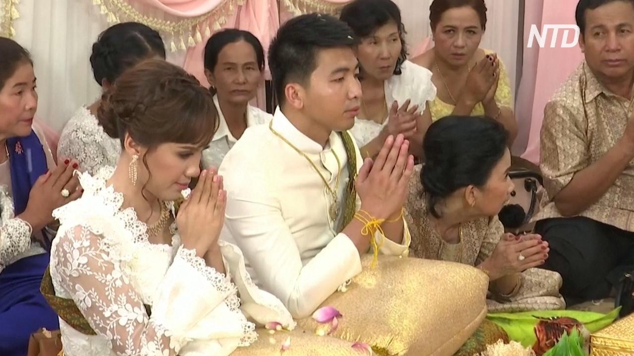 В Камбодже двое влюблённых из-за пандемии год ждали свадьбы