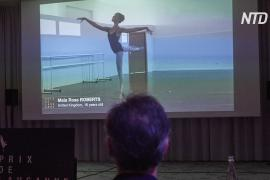 Престижный балетный конкурс «Приз Лозанны» проходит онлайн