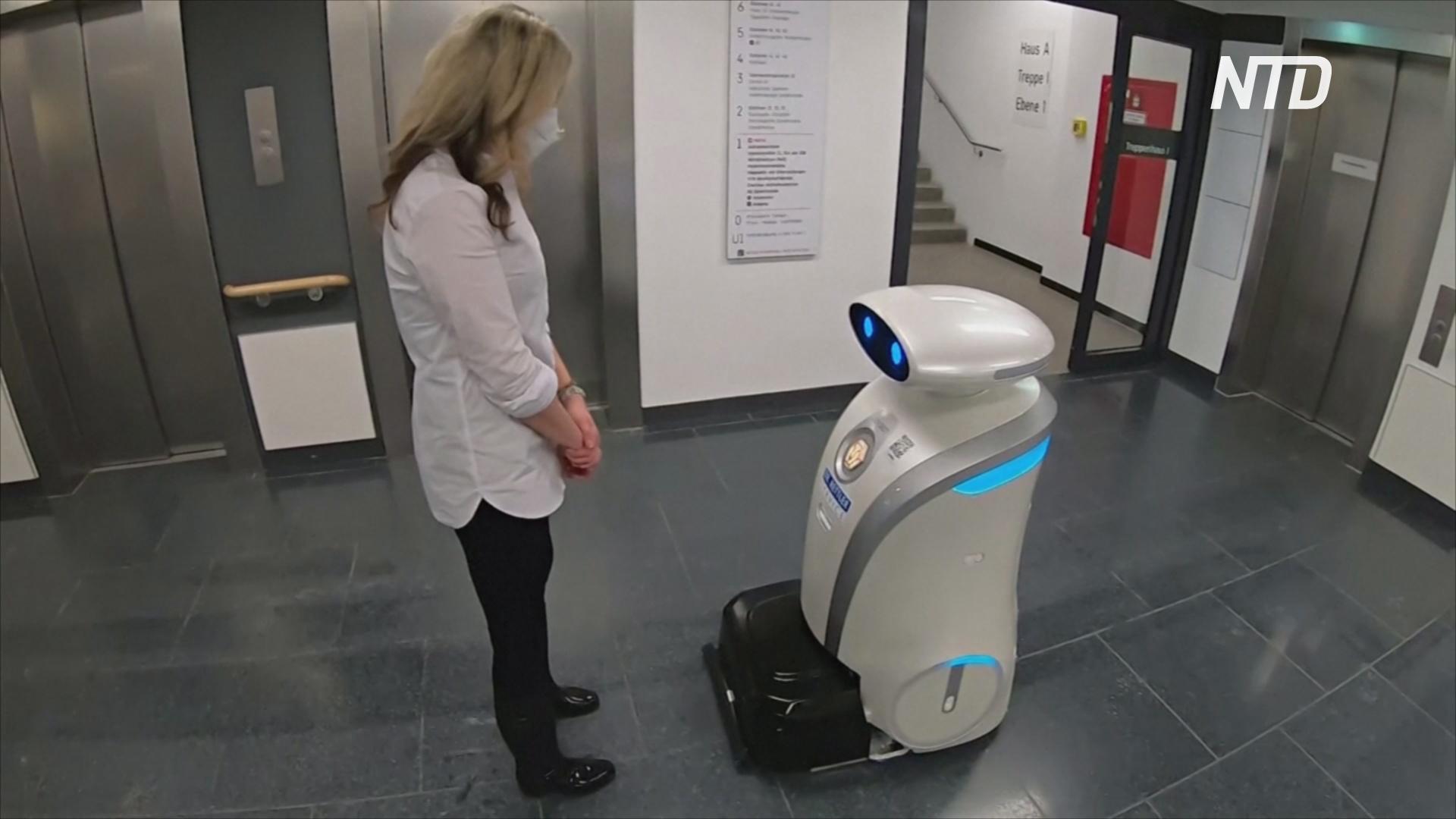 Уборка и песни: робот развлекает медиков и пациентов больницы в Мюнхене