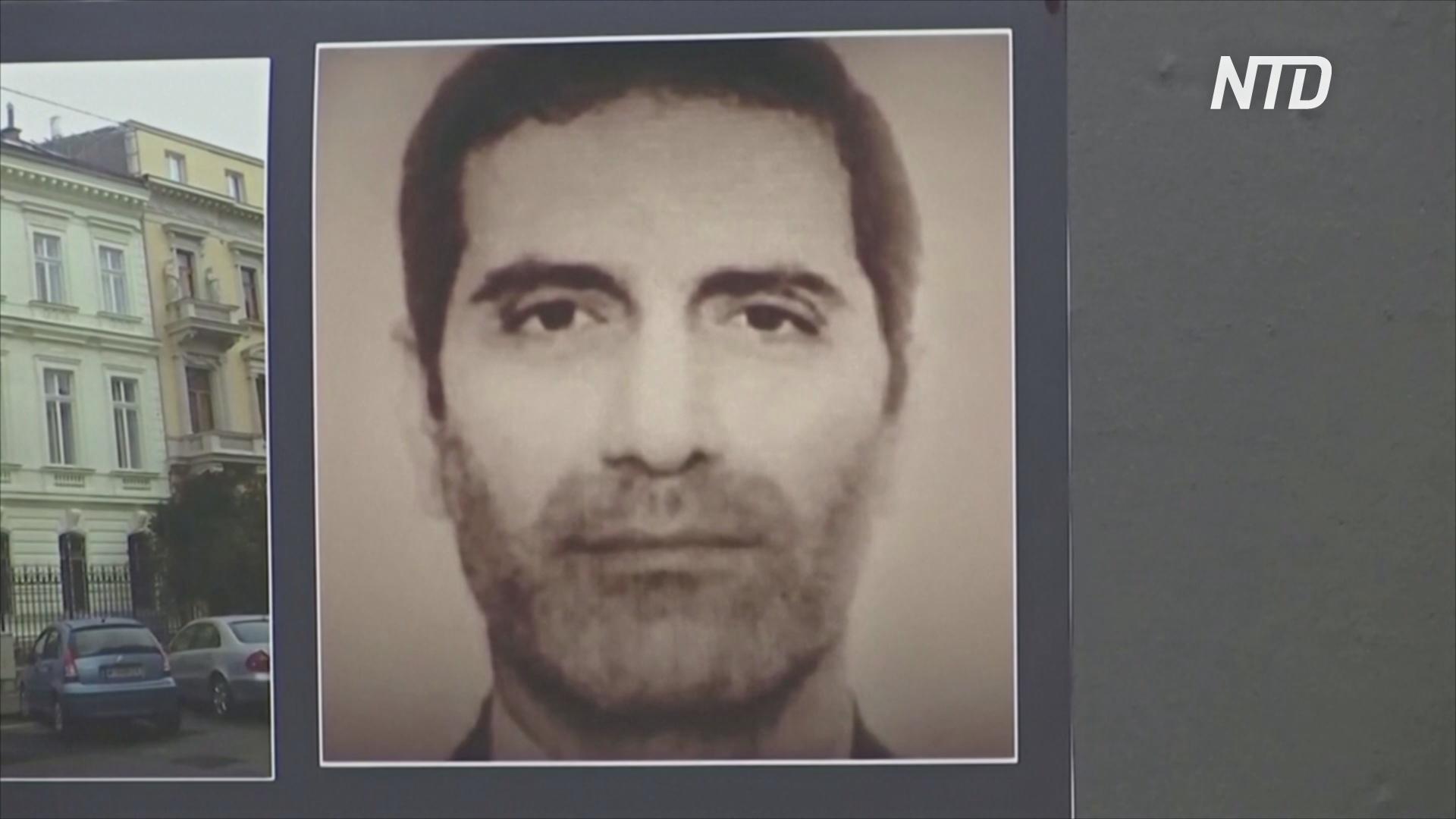В ЕС иранскому дипломату дали 20 лет тюрьмы за планирование теракта