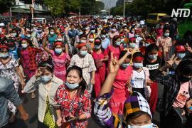 По всей Мьянме продолжаются протесты против военного переворота