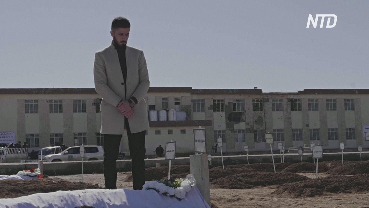 Езид похоронил отца через семь лет после его убийства боевиками ИГИЛ