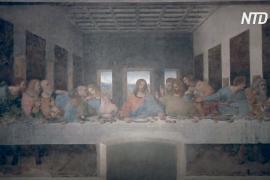 «Тайную вечерю» Да Винчи снова можно посмотреть в Милане