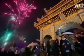 Как на Тайване встретили китайский Новый год
