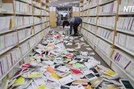 Землетрясение в Японии: более 100 пострадавших