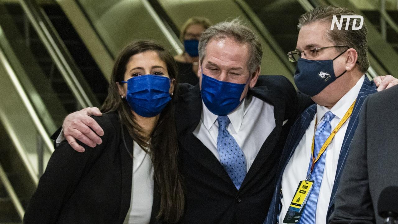 Адвокаты Трампа отпраздновали победу в импичменте