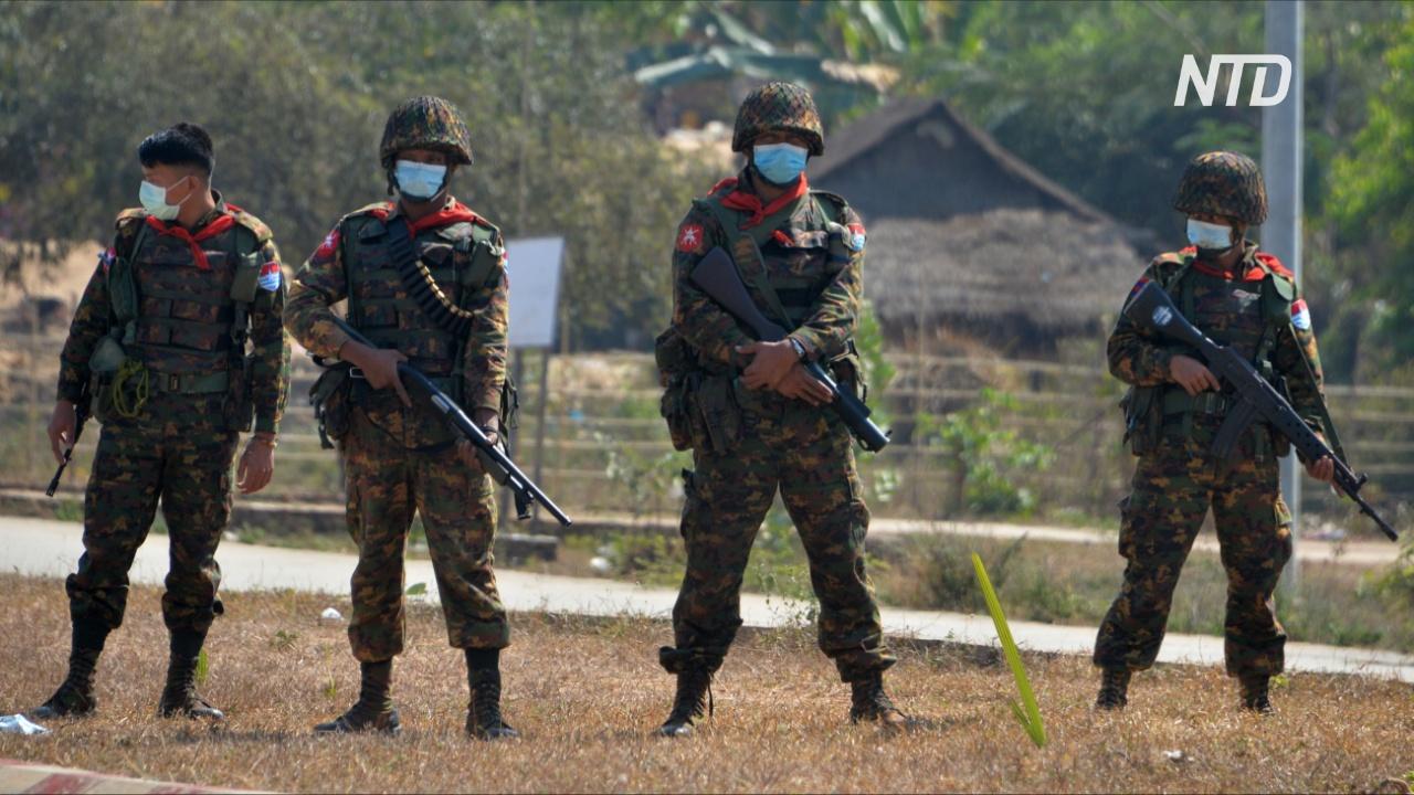 Военные Мьянмы утверждают, что переворота не было