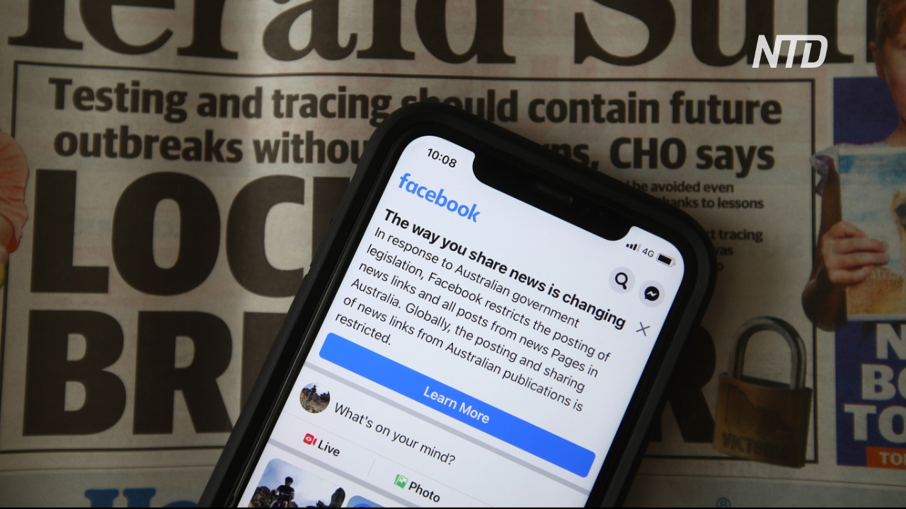 Facebook лишил австралийцев возможности делиться новостями