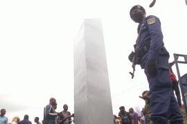 В ДР Конго ошеломлены появлением загадочного монумента