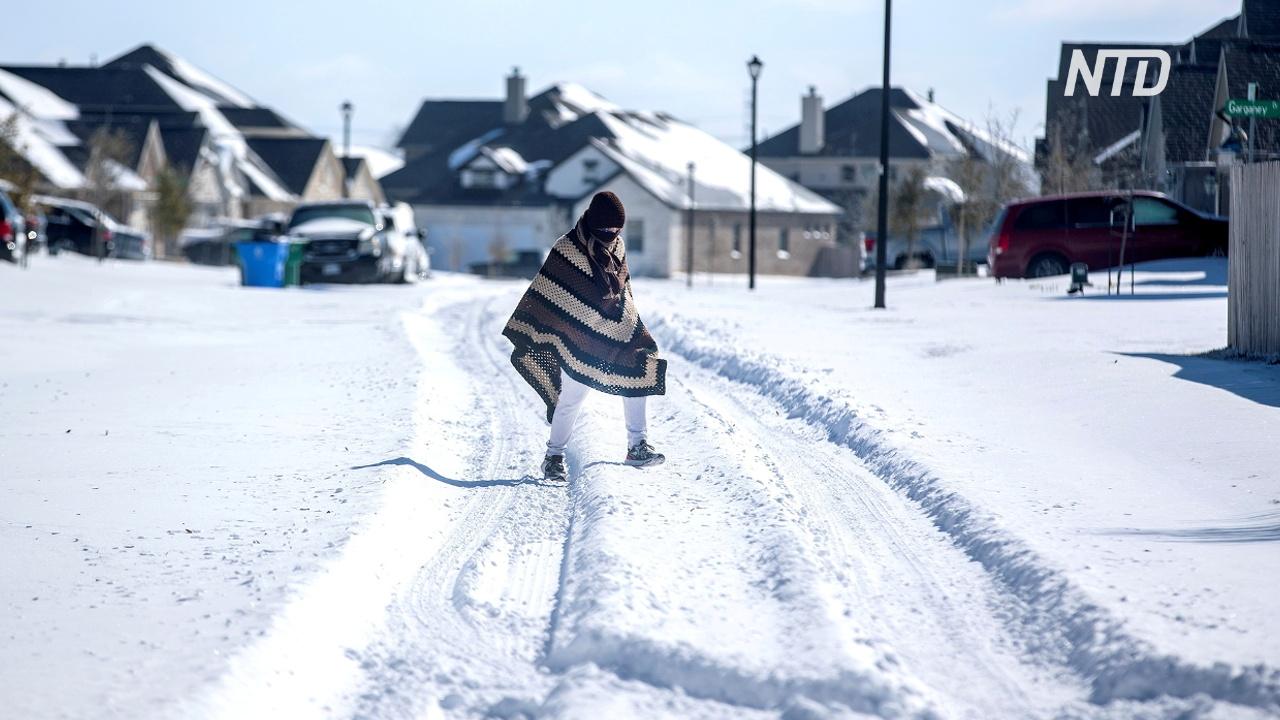 Холода в Техасе: 2,7 млн человек остаются без электричества