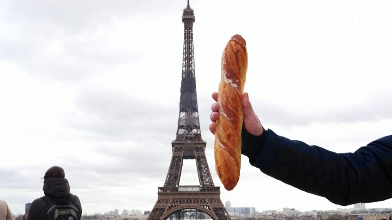 Французский багет хотят внести в список культурного наследия ЮНЕСКО