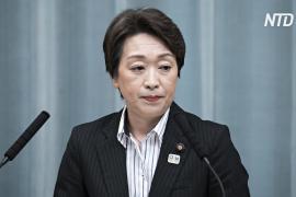Новым главой оргкомитета «Токио-2020» назначили экс-спортсменку Сэйко Хасимото