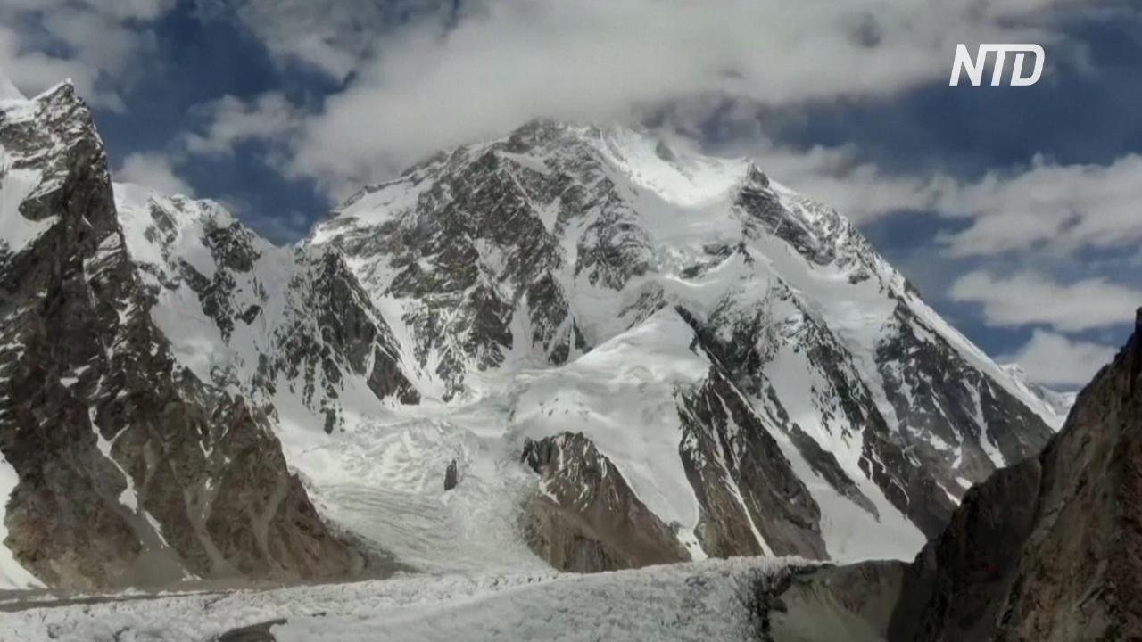 Пропавших в Пакистане международных альпинистов признали погибшими