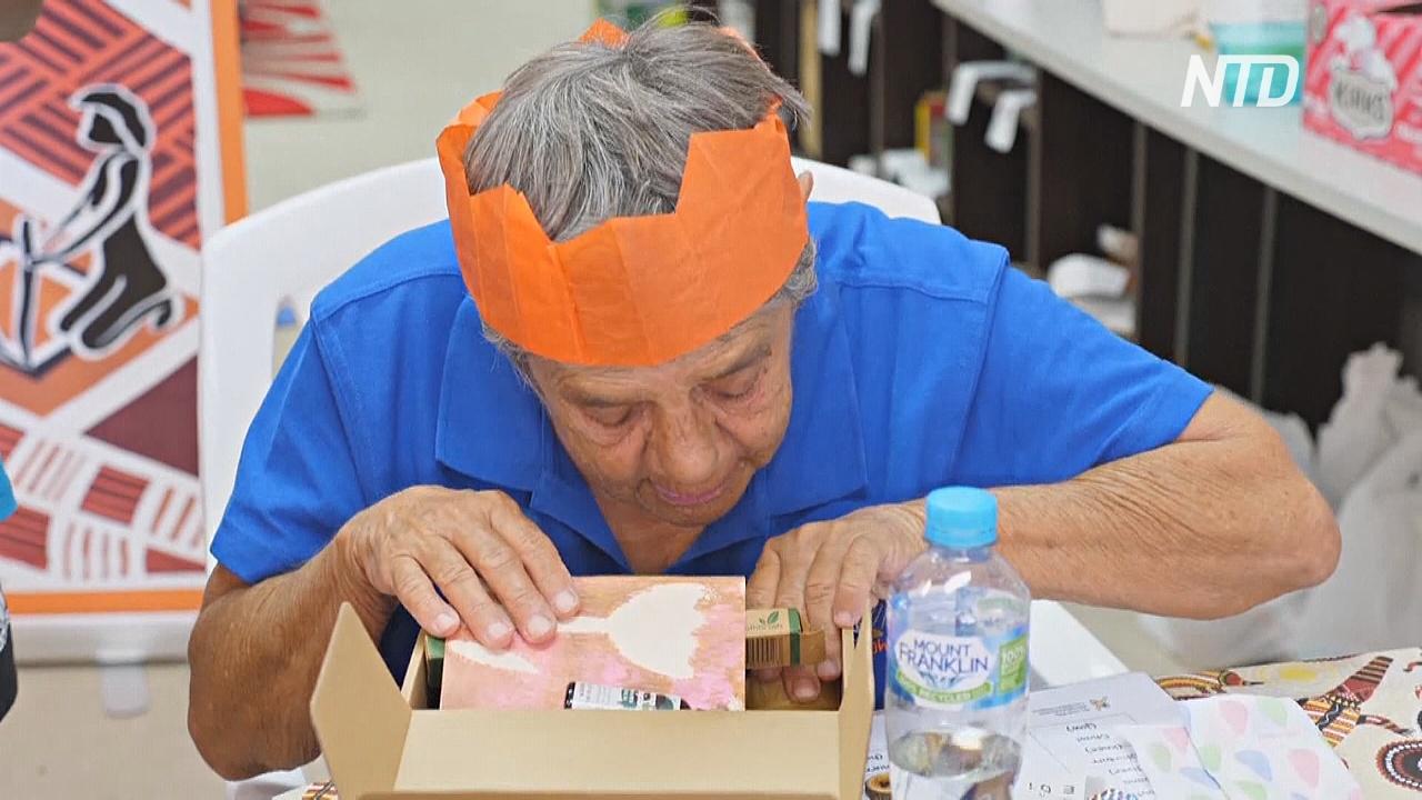 «Счастливые коробки» помогают аборигенам Австралии получить средства гигиены
