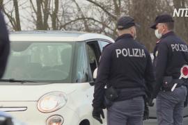 Италия продлила ограничения на передвижение между регионами